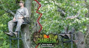 Even been busted in your tree stand?