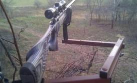 Vital Shot Gun Rest